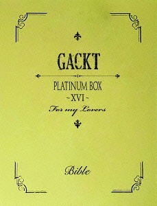 PLATINUM BOX 〜XVI〜