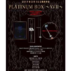 PLATINUM BOX-XVII-